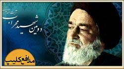 AyatollahMadani-Taghva