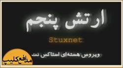 Extoxnet