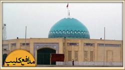 MojtabaKarami-shohada