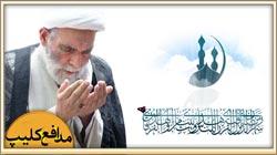 MojtabaTehrani-Eteghadat