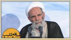 MojtabaTehrani-doa
