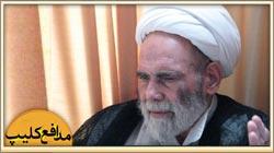 MojtabaTehrani-emamReza