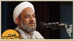 aghatehrani-tobeFetnegaran