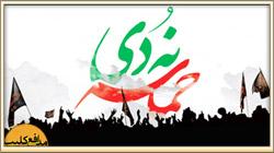 arazi-9dey-shahaid