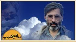 aviny-khoramshahr