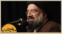 ayatollah-khatami-mozakere