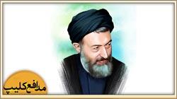 beheshti-zan-mard-ba-iman