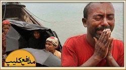 bodaeiha-mianmar