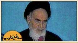 emam-zan-dar-iran-eslami