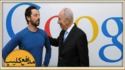 esraeil-va-google