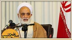 gharaati-shahid-beheshti