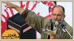 ghasemi-Tazakor-Hezbollahiha