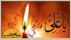 karimi-shahadate-emam-ali91