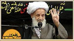 mojtahedi-AhleBehesht