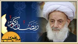 mojtahedi-az-gonah-badam-biad