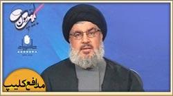 nasrollah-hemayat-az-ghaze1391