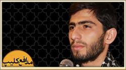 pirayesh-bsijiane-khomeini