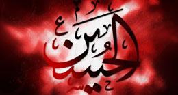 salafiha-zalem