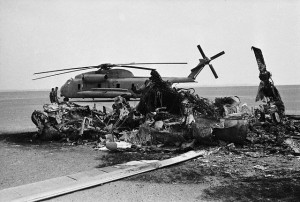 Wreckage of American Helicopters