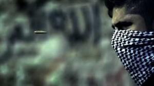 کلیپ بارون بمب با صدای شهاب رمضان
