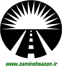 zaminehsazan