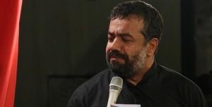 حاج محمود کریمی اربعین 94